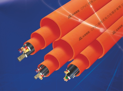 安顺CPVC埋地式电力电缆护套管