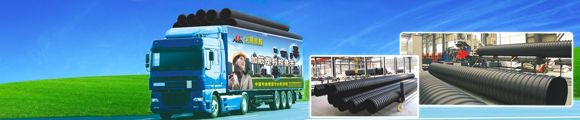 贵州立筋式复合钢塑管