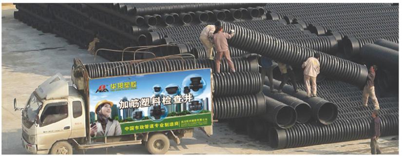贵州波纹管